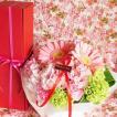 母の日ギフト イタリア 白ワイン & 生花アレンジメント セット 送料無料