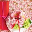 母の日ギフト フランス ブルゴーニュ 赤スパークリング &  生花アレンジメント  セット