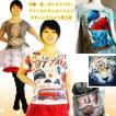 令嬢、苺、虎、ロンドンバス、猫…6デザインシチュエーションドリームTシャツシリーズ第三段おしゃれレトロデザインカットソー