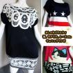 セールかわいいワンピースおしゃれバラエティ猫、アメリカ、レースetcチュニックワンピ第二段国旗幾何学模様和柄coolJAPAN