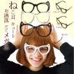 かわいい猫眼鏡おしゃれめがねレトロキュートだてメガネねこ耳フレームの眼鏡キャットねこ原宿系パーティコスプレ 度付きレンズ使用可