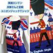 Tシャツ英国イギリスBIGBEN兵隊さんとウェストミンスター宮殿ユニオンジャックイングリッシュスタイルかわいいアートタッチカットソー騎兵隊