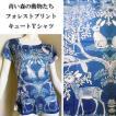 Tシャツ青い森の動物たちボタニカルフォレストプリントキュートカットソーうさぎバンビビーバー小鳥リーフブルー