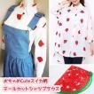 シャツおちゃめCuteスイカ柄刺繍テールカットシャツブラウスゆったり体型カバーチュニックワンピース風Aラインすいかフルーツ果物SUMMER