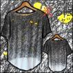 Tシャツ カットソー くらやみに光る眼 猫目ロングテール背面半袖Tシャツミステリアス 夜の森 ドキドキ柄ゆるトップス原宿系鉛筆画 絵本挿絵スケッチ風!