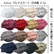 ベビー スカート 日本製 プラチナムベイビー 2段フリルブルマスカート フライス綿100%