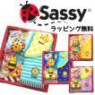 ベビー ギフト Sassy(サッシー) 出産祝いセット 5点セット【宅配便無料】