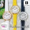 【ピエールラニエ公式】Pierre Lannierピエールラニエ ボヌールウォッチ/レディース腕時計/フランス製/ラッピング・送料無料【P471A】
