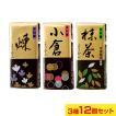 井村屋ようかん 3種類 58g×12個セット 煉 抹茶...