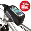 スマホ ホルダー iphone Galaxy  自転車やバイクのフレームに取付 タッチ操作も可能 バイク用品