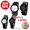 【単品販売】シリコン 時計 腕時計 シリコンウォッチ 男女兼用 メンズ レディース キッズ シンプル ユニセックス