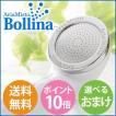 マイクロバブルシャワーヘッド ボリーナ 500円OFFクーポン アリアミスト TK-7003 日本製 節水シャワーヘッド