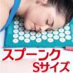 スプーンクマット Sサイズ フィリウスジャパン Philius Japan 正規品 Spoonk mat