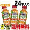 CALPIS 「Welch's」Smoothie Kitchen オレンジミックス ペットボトル 200g×24本 ウェルチ スムージーキッチン 野菜ジュース 果実ジュースカルピス