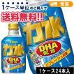 キリン 力水 ボトル缶 300ml×24本 Mets 炭酸 ソーダ サイダー DHA