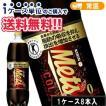 キリン メッツ コーラ PET 1.5L×8本 特定保健用食品 Mets 炭酸 ソーダ サイダー