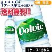 キリン ボルヴィック PET 1.5L××6本/2ケースペットボトル ケース販売 まとめ買い ボルビック ミネラルウォーター 水