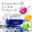 クリーム 保湿 プラスクリームVACE 30g ビタミンA ビタミンC 宅配便
