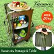 Vacances Folding Storage & Table バカンス フォールディングストレージテーブル SFVS1304 送料無料