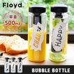 フロイド バブル ボトル Floyd BUBBLE BOTTLE あすつく対応
