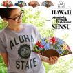 扇子西 母の日 父の日 西川庄六商店 ボウダイ ハワイファブリック扇子 BOUDAI Hawaii Fabric