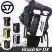 Stream Trail Roadster DX ストリーム トレイル ロードスターDX PCバックパック 送料無料