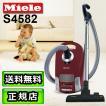 miele ミーレ 掃除機 S4582 タイベリーレッド 送料無料 正規品 特典付き P2倍