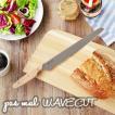 貝印 パンきり包丁 包丁 ブレッドナイフ パマル ウェーブカット pas mal WAVECUT 24cm 送料無料