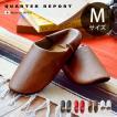 クォーターリポート ルームシューズ QUARTER REPORT Room Shoes [スキャット / Mサイズ] あすつく対応