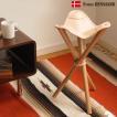 ハンティングチェア Hunting Chair ノルマーク  NORMARK 送料無料