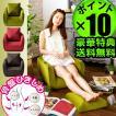 アテックス ルルド 美ヒップチェア ATEX LOURDE 美Hip chair 送料無料 ポイント10倍 34%OFF 特典付き!