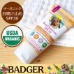 USDA(米農務省)認証オーガニック BADGER SPF30+ バジャー サンスクリーン モイスチャライザー SPF30 アンセンティッド 無香料 (日焼け止め)