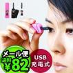 ホットビューラー ホットカーラー J-curl ジェイカール Modus Tokyo メール便OK USB充電 あすつく対応