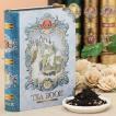 BASILUR TEA バシラーティー Tea Book Collection セイロンティー vol.1 (茶葉100g入り)×6個セット ギフト 紅茶