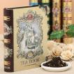 BASILUR TEA バシラーティー Tea Book Collection セイロンティー vol.2 (茶葉100g入り)×6個セット ギフト 紅茶
