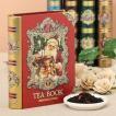 BASILUR TEA バシラーティー Tea Book Collection セイロンティー vol.5 (茶葉100g入り)×6個セット ギフト 紅茶