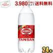 特価 ウィルキンソン 炭酸水 『2ケース単位での購入で送料無料』  500mlPET 24本入  アサヒ 炭酸飲料