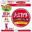 送料無料 味の素 ノ・ミカタ(3gX30本入) 箱タイプ (栄養ドリンク サプリメント)