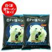 「白熊ラーメン  送料無料 乾麺」 白くまラーメン 塩ラーメン 2食セット(スープ付) 価格 600 円「送料無料 ラーメン 乾麺」