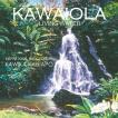 Kawaiola: Living Water / Kawika Kahiapo (2015)