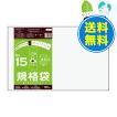 規格袋15号0.030厚 透明 100枚x20冊x3箱 1冊あたり327円 FC-15-3