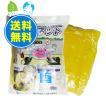 カラスネット黄色1.5x1.5M 1枚1850円 ...