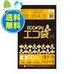 トイレコーナー用7L0.02mm 黒 LN-07-3 50枚x50冊 1冊あたり94円