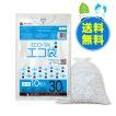 ごみ袋 30L0.030mm厚 透明 10枚x100冊 1冊あたり73円 LN-38