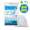 ごみ袋 45L0.03mm厚 LN-43 透明 10枚x60冊 1冊あたり97円