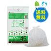 ごみ袋 45L0.035mm厚 LN-54-3 半透明 10枚x50冊x3箱 1冊あたり108円