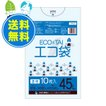 ごみ袋 45L0.04mm厚 LN-63-10 透明 10枚x40冊x10箱 1冊あたり115円