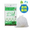 ごみ袋 45L0.04mm厚 半透明 10枚x40冊x10箱 1冊あたり115円 LN-64-10