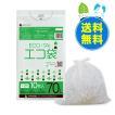 ごみ袋 70L0.04mm厚 半透明 10枚x40冊x10箱 1冊あたり158円 LN-74-10