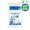 レジ袋厚手タイプ西日本40号(東日本30号)0.017mm厚 乳白 100枚x40冊x10箱 1冊あたり221円 RS-40-10